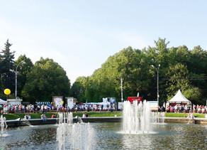 Фестиваль Кофе и Чай 2018. Москва. Сокольники
