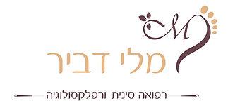 Mali Dvir Logo OFFICIAL.jpg
