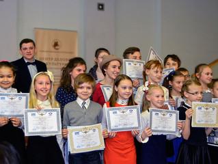 Награждение участников олимпиады CITY ENGLISH TEST