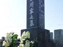 お墓への戒名彫刻・法名彫り
