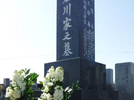 お墓に名前を彫るとは? ~名入れ・戒名彫刻・追加彫り・現地彫刻 依頼方法、時期や流れ、費用について~