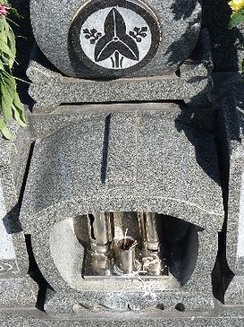 愛西市 佐屋霊園 お墓 クリーニング 施工後