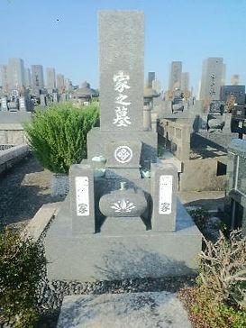 名古屋市 八事 極楽苑 法名の追加彫り 彫刻文字模様の色直し 施工後.jpg