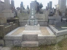 名古屋市 八事霊園 お墓リフォーム 植栽の伐根 ご法名の追加彫刻 彫刻文字の色の