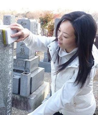 愛知県・岐阜県・三重県のお墓掃除代行