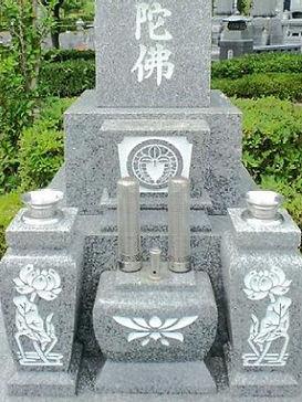 名古屋市 みどりが丘公園 法名の追加彫刻 色入れなおし 納骨法要のお手伝 施工後