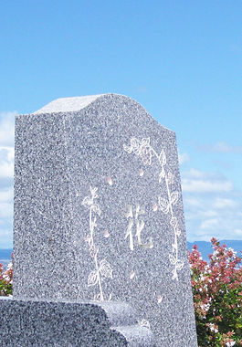sp_お墓彫刻セット.jpg
