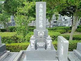 名古屋市 みどり が丘公園墓地