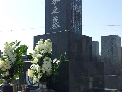 大府市 戒名の追加彫刻 納骨のお手伝い 手作業での清掃 施工後2.jpg