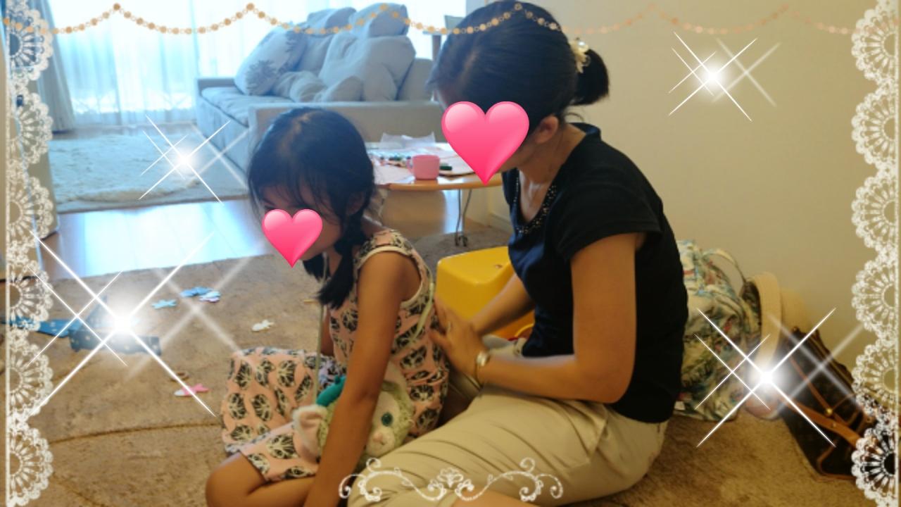 2015-07-21-13-51-22_deco.jpg