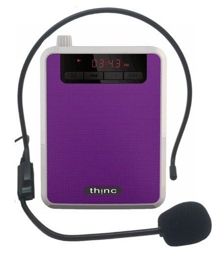 Purple Rain + Wireless Microphone