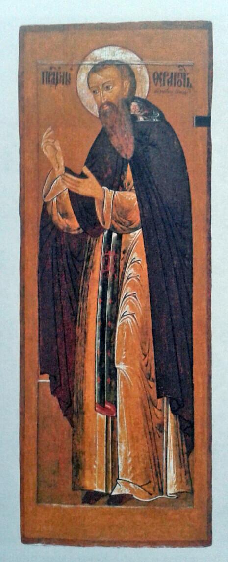 На фото: Преподобный Ферапонт Монзенский. Икона первой четверти XVII века.