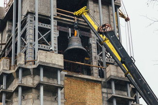 Фотогалерея и видео: 9 ноября на колокольню Богоявленского собора Костромского кремля подняты колоко