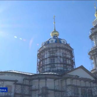 Прихожане помолились о восстановлении Костромского кремля