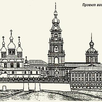 Получено экспертное разрешение на воссоздание колокольни Костромского кремля