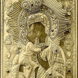 Новая работа митрополита Ферапонта по истории чудотворной Феодоровской иконы Пресвятой Богородицы
