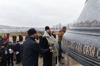 Фотогалерея: освящение колоколов Костромского кремля 4 ноября