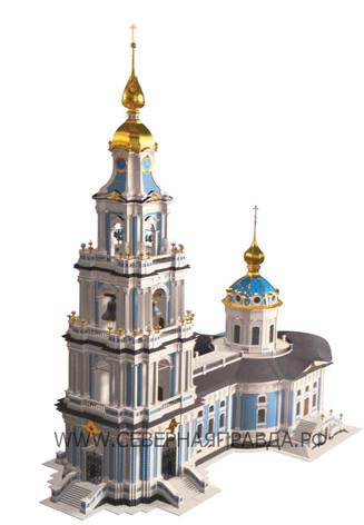 Храм над Волгой