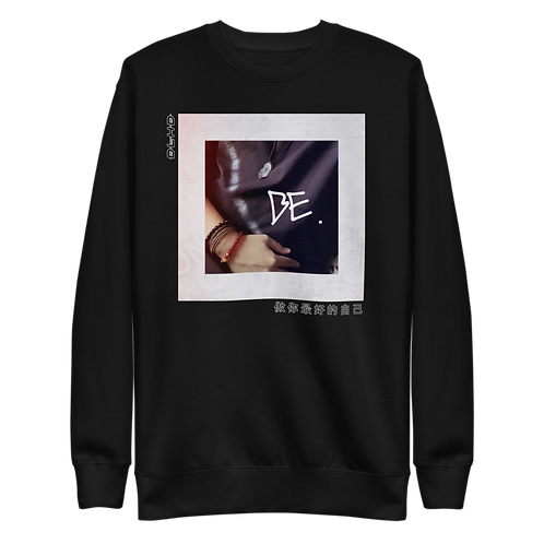 DLHD X BE. GROUNDING SWEATER (UNISEX)