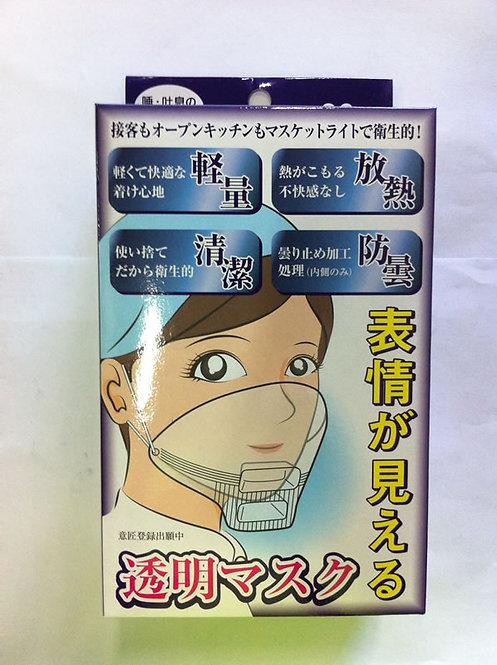 ASAHI Masquette Lite 30pc Etiqutte Mask