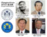 Changmookwan presidents #rootsoftaekwondo