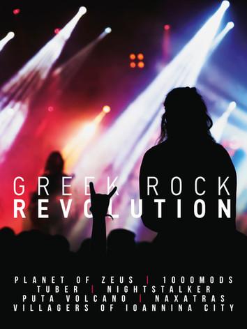 Greek Rock Revolution