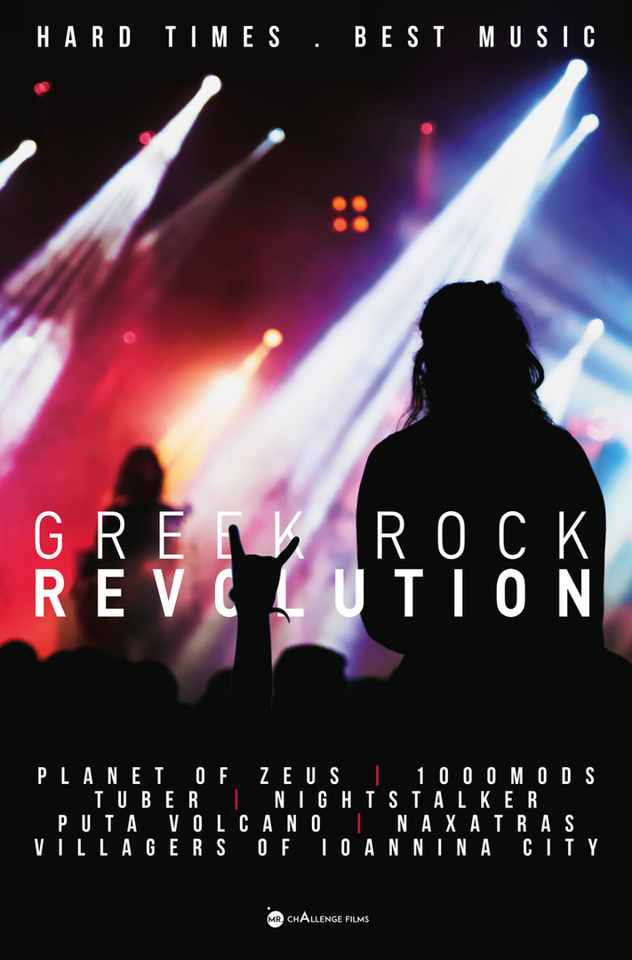 Greek Rock Revolution movie poster