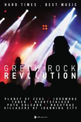 Greek Rock Revolution movie poster