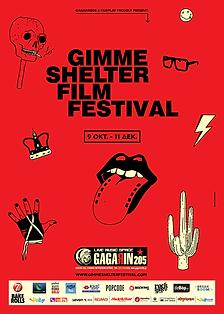 GSFF Poster 2017