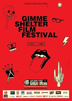 Gimme Shelter Film Festival 2017 poster