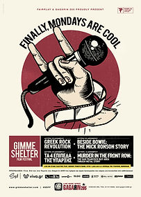 NEW-GIMME_SHELTER2_POSTER-FOR-WEB.jpg