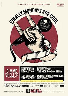 GSFF Poster 2019