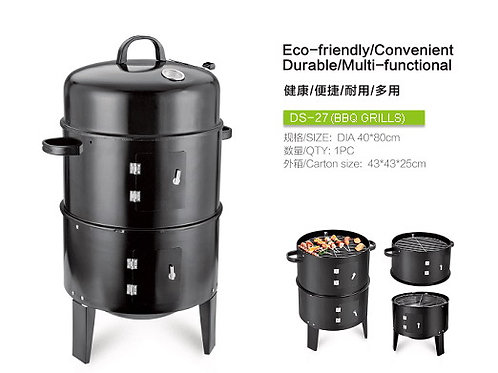 DS-27, 3 in 1 smoker  BBQ for get-together party and picnic