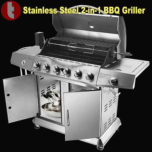 GC-6098, Stainless Steel  2-in-1 Gas Charcoal BBQ Smoker.
