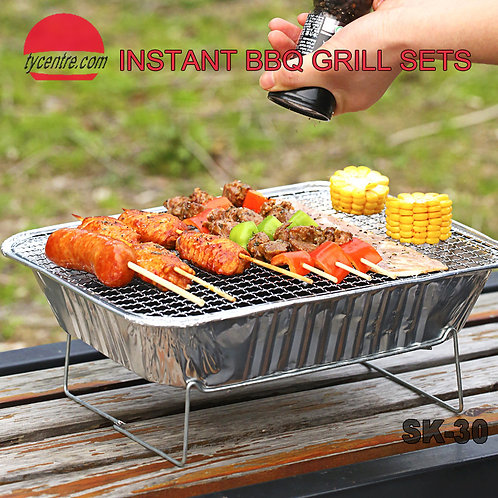 SK-30S, Wholesale Instant Smokeless Carbon BBQ Grill (Small Size)
