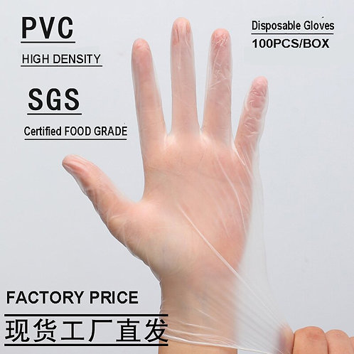 PS-03,PVC Protective Gloves for Medical Use Free from Virus