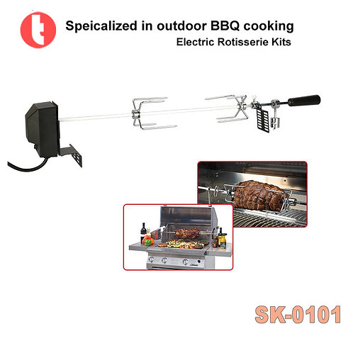SK-0101, Electric Rotisserie Kits for BBQ Grilling Assistant