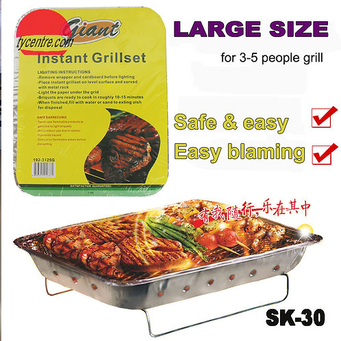 SK-30L, Wholesale Instant Smokeless Carbon BBQ Grill (Large Size)