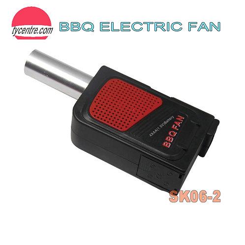 SK06-2, Electric BBQ Blower BBQ Fan
