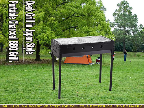 DS-07, Stainless Steel Desk Charcoal BBQ in Japanese Style