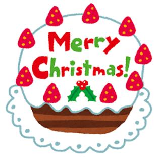 『3大アレルゲンを含まないクリスマスケーキ試食会&おしゃべり会』