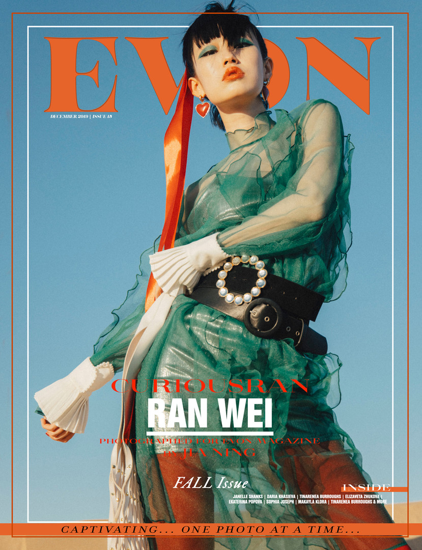 EVON Magazine - Issue 15, FALL 2019