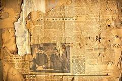 Crumbling newspaper