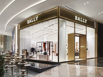 BALLY, Icon Siam BANGKOK