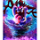 "Thumbnail: ""Devil Storm"" Art Print"