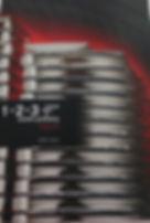 山功高木製陶,山功,美濃焼,陶器,やきもの,pottery,食器,窯元,土岐市,定林寺,カタログ