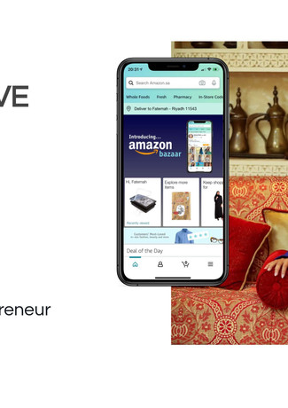 An Amazon Bazaar perspective user from the target demographic.