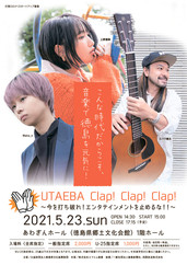 「UTAEBA Clap! Clap! Clap!」