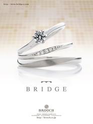 ジュエリーブランド「BRIDGE」ポスター