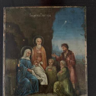 Ukrainian Nativity Icon